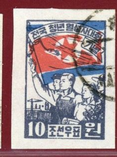 Korea-1954-SC-78-Congress-of-Young-Activists-Org-Used-SCV-300-00
