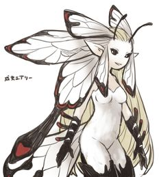 SPOILER!!! Airy Final Form