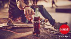 taste-the-feeling.jpg (596×334)