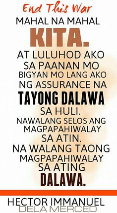 Credits to the owner. Jonaxx Quotes, Qoutes, Elijah Montefalco, Jonaxx Boys, Mahal Kita, Wattpad Quotes, Hugot, Tagalog, Bookmarks