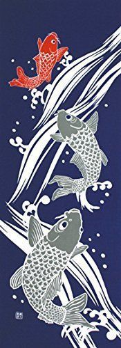 Japanese traditional towel TENUGUI TAKI KOI FISH NEW COTTON MADE IN JAPAN NAVY