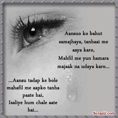 Whatsapp Images Hindi Shayari Sad Hindi Shayari Dosti In English Love Romantic Image SMS Photos Impages Pics Wallpapers