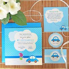 Beetle car baptism invitation, Double sided invitation, Christening, Greek invitation, Baby boy shower, Custom invite, Boy baptism,Printable https://www.etsy.com/shop/DespinaGraphicDesign