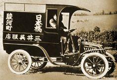 日本最初の商用車「クレメント号」                                                                                                                                                                                 もっと見る