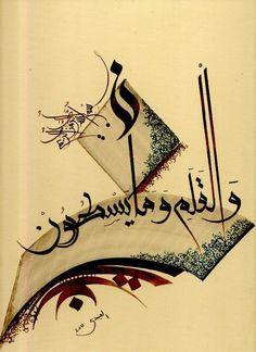 By laidi.tayeb #arabic # calligraphy #@af's 24/4/13