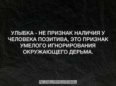 Эмилия Спасская Демотиваторы - сочетание изображения и текста