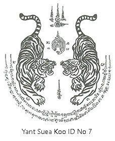 thai-tattoo-sak-yant-Twin-Tiger-2