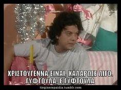 Αποτέλεσμα εικόνας για ελληνικές σειρές ατακες Funny Picture Quotes, Funny Quotes, Best Quotes, Greek, Therapy, Lol, Nice Sayings, Laughing, Christmas