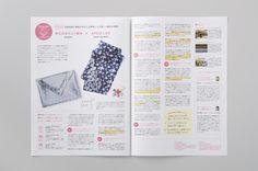Good job! Document vol.01 : UMA / design farm Good Job, Osaka, Japan, Studio, Magazine, Design, Studios, Magazines