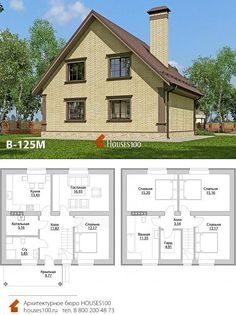 Tiny House Living, House 2, Beautiful House Plans, Beautiful Homes, Model House Plan, Facade House, Small Spaces, New Homes, Floor Plans
