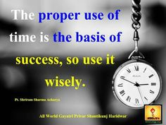 Time is the money to  use it with carefully. So don't west your time.