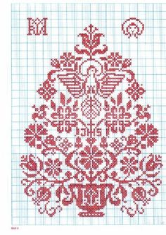 Cross Stitch and Sampler Books for Sale - A Folio of Motifs and Complete Patterns in Folk Art Style - xstitches - Álbumes web de Picasa Religious Cross Stitch Patterns, Cross Stitch Sampler Patterns, Cross Stitch Samplers, Cross Stitching, Cross Stitch Christmas Ornaments, Christmas Cross, Blackwork Embroidery, Cross Stitch Embroidery, Cross Stitch Tree