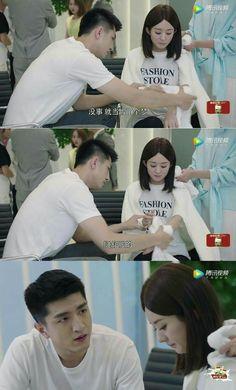 Military Officer, Kim Jin, Family Business, Falling In Love, Romance, Singer, Actors, Romances, Singers