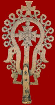 Processional Cross, 14th–15th century, before 1400 (?)  Ethiopia, Lalibela