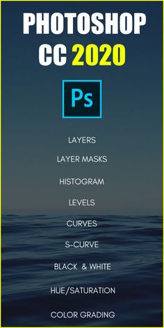 Photoshop Tutorial, Adobe Photoshop, Volleyball Pictures, Softball Pics, Senior Pictures, Cheer Pictures, Galaxy Background, Photo Editing Tools, Space And Astronomy