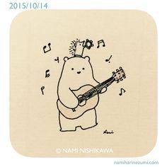 Música. Tocar juntos. Guitarra y pandero. Bailar. Alegría.