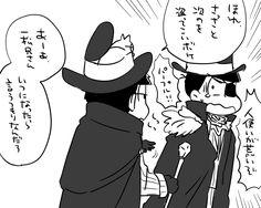 【腐向け】おそ松さん(カラ一)まとめ8 [33]
