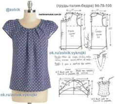 Need Some Sewing Patterns? Clone Your Clothes Dress Sewing Patterns, Blouse Patterns, Clothing Patterns, Blouse Designs, Como Fazer Short, Costura Fashion, Sewing Blouses, Fashion Sewing, Patron Couture Facile