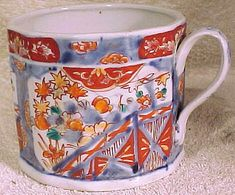 Unusual mid Japanese Imari 12 Sided Handled Mug 1850 by FionaKennyAntiques on Etsy Japanese Porcelain, Japanese Pottery, Porcelain Mugs, Antique Jewelry, Stuff To Do, Bubbles, Colours, Etsy Shop, Ceramics