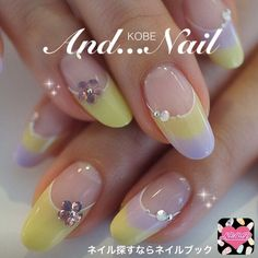 16 Ideas For French Manicure Designs Almond Classy French Manicure Toes, French Manicure Designs, French Tip Nails, Nail Manicure, Nail Art Designs, Acrylic Nail Shapes, Acrylic Nails, Nailed It, Pearl Nails