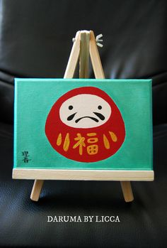 Daruma Acrylic Painting Canvas, Easel, Toy Chest, Storage, Toys, Home Decor, Flip Charts, Purse Storage, Homemade Home Decor