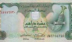 احدث أسعار العملات اليوم بالدرهم الإماراتي  أسعار العملات بالدرهم الإماراتي اليوم 19-5-2020 اليوم محدث طوال اليوم متابعة مستمرة طوال اليوم لاسعار صرف العملات بالدرهم الاماراتي لعرض احدث أسعار العملات بالدرهم الإماراتي اليوم