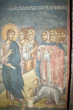 BLAGO   BLAGO : Decani : 85 Christ Healing the Women Diseased with an Issue of Blood (Hemorrhage)