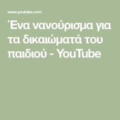 Youtube, Youtubers, Youtube Movies