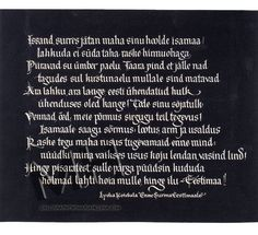 Maria Helena, New Orleans Calligraphy
