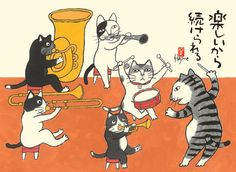 Cats in a band by Hajime Okamoto I Love Cats, Crazy Cats, Cool Cats, Asian Cat, Cat Calendar, Japanese Cat, Gatos Cats, Cat Character, Cat Drawing