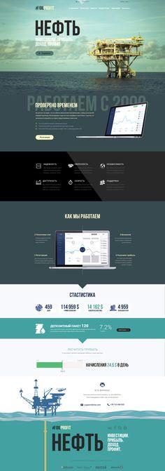 Финсайт. инвестиции
