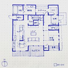37 super Ideas home plans contemporary layout Home Library Design, House Design, Home Bar Table, Craftsman Floor Plans, Home Office Layouts, Luxury Chandelier, App Design Inspiration, Home Icon, Japanese House