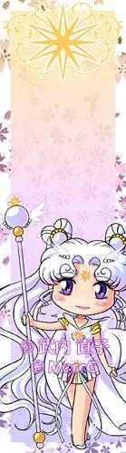 Sailor Cosmos bookmark by Marc-G.deviantart.com on @deviantART