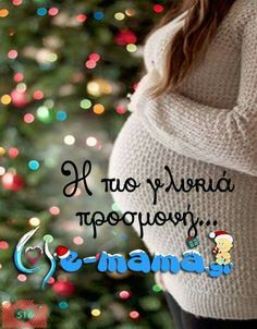 Pregnancy Quotes, Crochet Hats, Fashion, Knitting Hats, Moda, Fashion Styles, Fashion Illustrations, Maternity Quotes