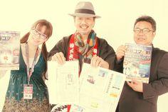 やるなぁ!町工場(2015/03/10更新) 第98回『全日本製造業世界コマ大戦2015~感想会~』◇さて今夜の『やるなぁ!町工場』は、先月、感動の幕を閉じたた『全日本製造業世界コマ大戦2015』の感想をみどりかわオーナーと宣伝部長の伊藤さんと秘書の羽田さんで語り合っていきます。大会当日の会場の雰囲気や印象に残っている出来事、ボリビ アの選手と一緒に工場見学した時のお話など熱く語っていただきました!どうぞ、お楽しみに!
