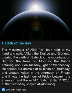 Hadith of the day Islamic Qoutes, Islamic Dua, Islamic World, Muslim Quotes, Religious Quotes, Islam Hadith, Islam Muslim, Islam Quran, Alhamdulillah