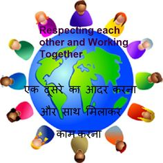 We have to respect and work together with each other to get Pope Francis' message out to all