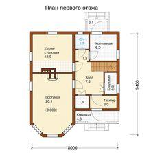 Купить проект каркасного коттеджа в канадском архитектурном стиле I-121-1S на сайте moshomes.ru
