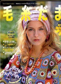 wiosna 2007 JAPONESA - 艳艳 - Picasa Web Albums