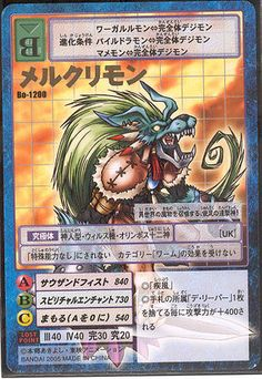 "Mercurymon Hyper Colosseum card (Bo-1200 Digitalize Booster Pack 2) -  ""This fast-running group-attack god summons demons from another world!"""