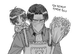 Rivaille (Levi) and Eren Jaeger