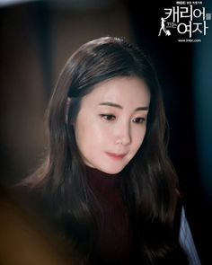 regram @choijiwoo_ph Angelic face indeed  Photo Credit. (iMBC) thank you  Woman with a Suitcase new still cuts 4 episode will air tonight  #womanwithasuitcase #mbc #drama #choijiwoo #choijiwooph #hallyustar #gorgeous #goddess #queen #beautiful #princess #thankyouforthelove