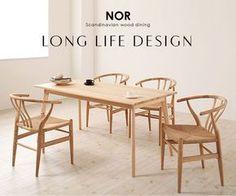 ノール [Nor] ホワイトアッシュ無垢材を用いた最高級ダイニングテーブルセット