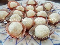 """Τα Χριστούγεννα θέλουν και τα """"χιονισμένα"""" τους τρουφάκια! Υπέροχα είναι και τα σοκολατένια αλλά ας φτιάξουμε και μερικά πανεύκολα, πολύ... Greek Sweets, Truffles, Chocolate Cake, Diy And Crafts, Muffin, Food And Drink, Coconut, Cupcakes, Candy"""