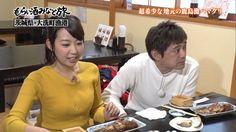 須黒清華アナウンサーの乳の画像11
