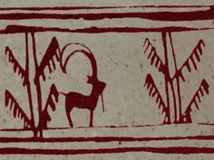 Leaping Goat - Worlds oldest animation from a 5,200 year-old bowl from Iran.