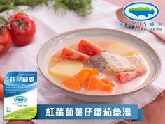 DayDayCook 日日煮 中菜食譜 - Find Your Chinese Recipes Here