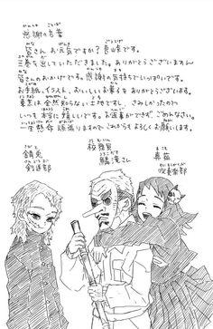 Imágenes random de Kimetsu no Yaiba Anime Demon, Manga Anime, Anime Art, Demon Slayer, Slayer Anime, Demon Hunter, Sketches, Animation, Cartoon