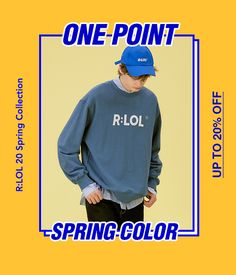 20.04 #로라로라 #프로모션 #모바일 #배너 Pop Design, Cover Design, Layout Design, Lookbook Layout, R Lol, Web Banner Design, Coupon Design, Photoshop Design, Social Media Design