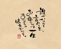 【スマホで見れる作品展vo.2】48通りの大事な言葉展 | 詩太のポケット詩集